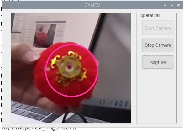 基于树莓派qt和raspicam开发的红球识别程序
