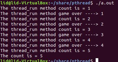 linux 使用pthread_cancel和pthread_join遇到的一些问题